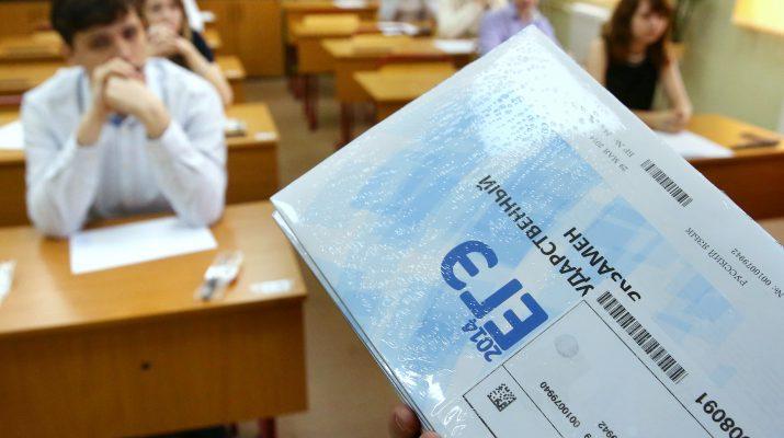 В 2018 году в ЕГЭ по русскому языку появится устная часть