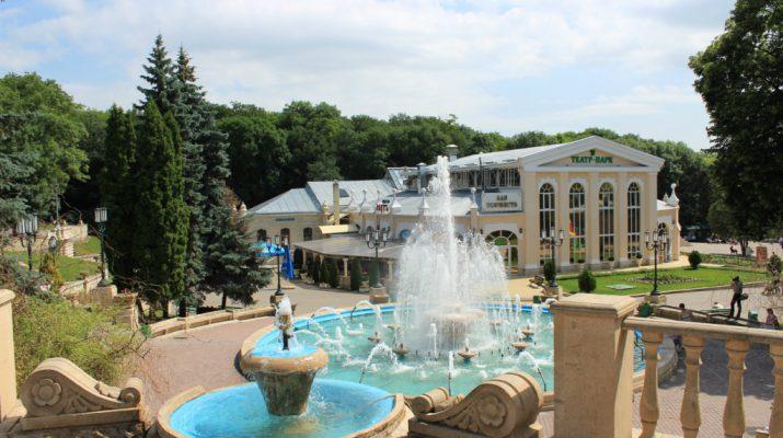 Большая реконструкция столетнего парка Ессентуков. Что ждет любимое место жителей и отдыхающих курорта?