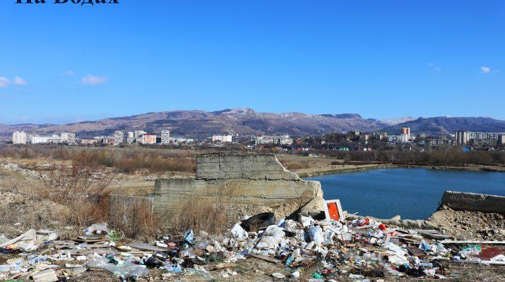 Старый мусор на «Новом озере»