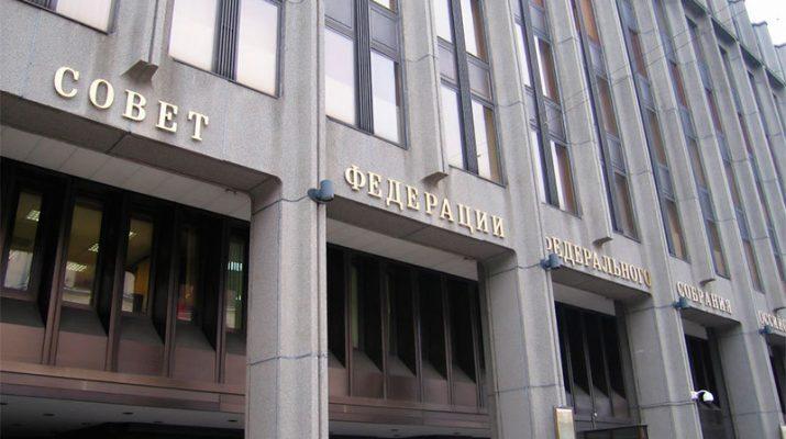 Александр Курбатов доложил сенаторам совфеда о ходе выполнения поручений правительства по развитию Кисловодска