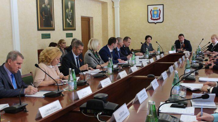 В мэрии Кисловодска прошло совещание при участии министра финансов Ставропольского края
