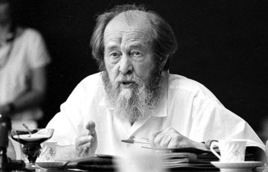 Культурные мероприятия в апреле: Афиша информационно-культурного центра «Музей им. А.И. Солженицына» в Кисловодске