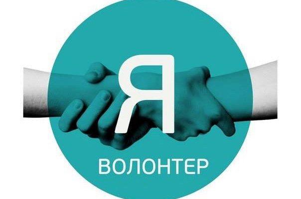 В России учредят День Волонтера