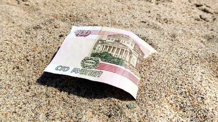 Размер курортного сбора в Сочи составит от 20 до 30 рублей
