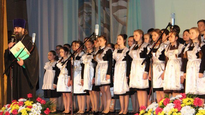 Кисловодская Свято-Никольская классическая гимназия отметила серебряный юбилей