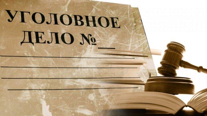 В Буденновске возбудили уголовное дело, после того, как ребенок получил ожоги, выпив сок