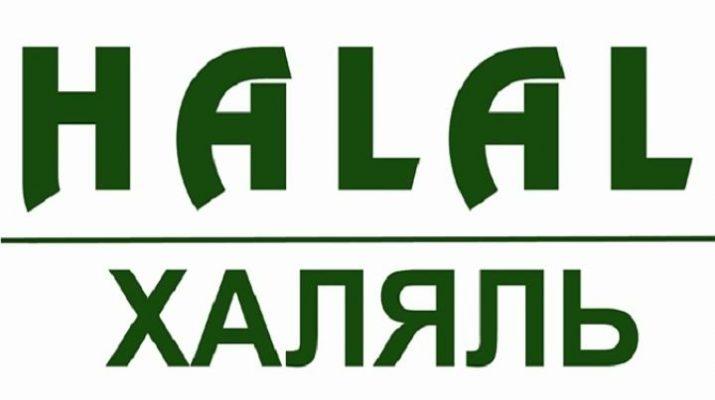 Объем экспорта халяльной продукции из Ставропольского края составил 27 тыс тонн