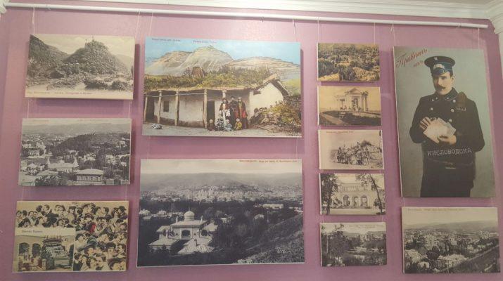 В дар любимому городу - «Дореволюционный Кисловодск» на старинных открытках