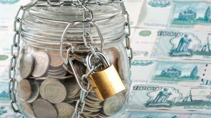 Резервный фонд Ставрополья увеличили на 750 млн рублей