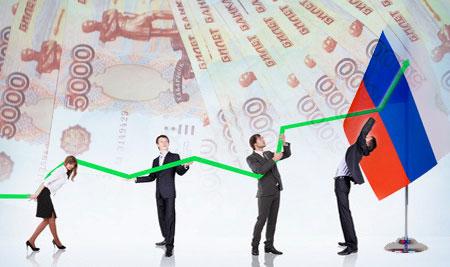Экономика России показывает положительную динамику в 2017 году