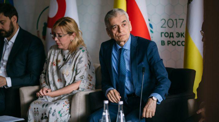 Геннадий Онищенко выступил на пленарном заседании форума «Архыз XXI»