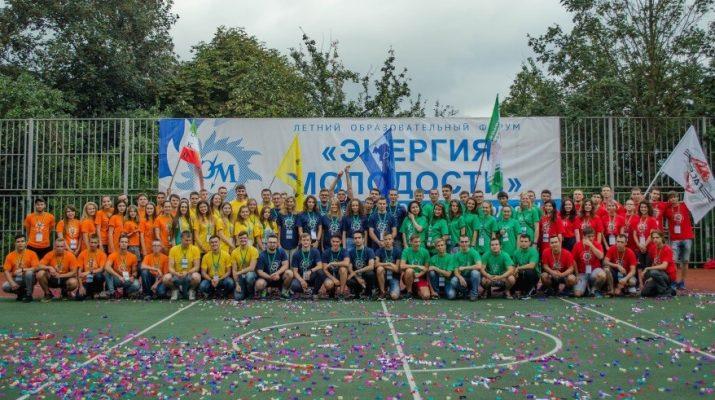 В Кисловодске начал работу VII-й Межрегиональный летний образовательный форум «Энергия молодости»