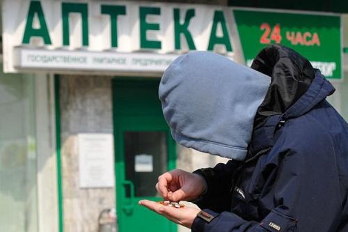 Новая волна аптечной наркомании в Кисловодске?