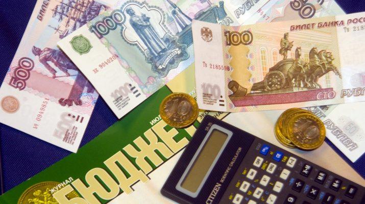 Депутаты кисловодской Думы обсудили подготовку проекта бюджета города