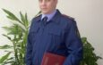 Андрей Чурбаков стал руководителем Ипатовского межрайонного следственного отдела по Ставропольскому краю