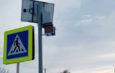 Еще в одном округе на Ставрополье установили светофоры на солнечных батареях