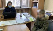 В Кисловодске следователи Следственного комитета нашли пропавшего накануне в Кисловодске мальчика