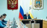 Губернатор Ставрополья Владимир Владимиров провел первые консультации с представителями политических партий по формированию единой программы развития края